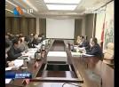 市委常委会召开会议 不断提高组织工作高质量发展水平