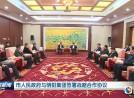 市人民政府与明阳集团签署战略合作协议