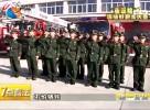 公祭日:消防官兵庄严宣誓