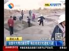 蒋庄良渚文化遗址入选2015全国十大考古新发现