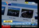 中国盐城网站英文版和韩文版正式上线
