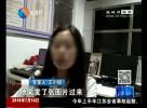 冒充QQ好友  女子被骗500元