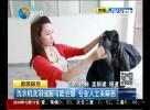 洗衣机洗羽绒服可能会爆    专业人士来解惑