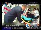司机骨折被困48小时 交警帮助显正能量