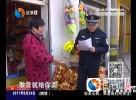 亭湖警方集中销毁 非法烟花爆竹4000余件