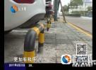 市区大庆路新增停车位  如何停车有讲究