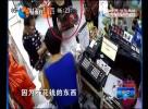 女子超市买肉玩猫腻 换来行政拘留两日