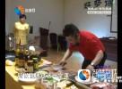 社区开设烹饪课 市民免费学厨艺