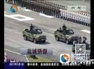 盐城籍驻港军官  亮相香港阅兵式