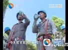 工人鏖战高温 保障电力供应