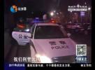 """""""黄海八号""""行动  盐都警方抓获嫌疑人30余名"""