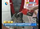 摩托车加油后自燃 加油站员工及时处置