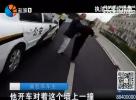 高档摩托车违规上高架引发事故   害人害己