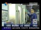 """赵海涛:靠钻研数控""""上位""""的程序员"""