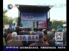 """""""翼支付""""全民节俭养德媒体公益行走进南港社区"""