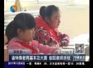 省特殊教育基本功大赛 射阳教师折桂