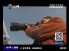 杨国美:用光影记录时代变迁