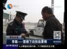 李磊——警徽下的铁血柔情