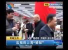 """盐城的上海""""猪倌"""""""