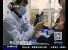近期流感高发 医生提醒需加强防范