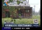 村民遭遇白日闯  民警成功追截嫌疑人