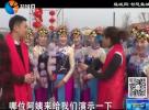 """""""新春福地寻年味""""之连云港站"""