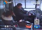 公交车上丢1.7万元 多方努力寻回失主