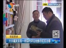 大丰藏友发现一枚国内罕见的新四军军功章