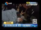 警方夜查宝龙公寓  查获一名吸毒嫌疑人