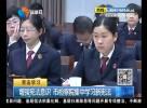 增强宪法意识 市检察院集中学习新宪法