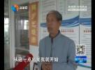 """退休教师李余礼获四月份""""中国好人""""称号"""