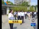 市广电总台组织党员干部参观廉政文化公园