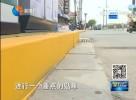 市区重点路段新增黄实线 劝您别乱停