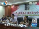 市民举行纪念陈毅元帅诞辰117周年活动