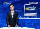 射阳举办首届海棠旅游文化节