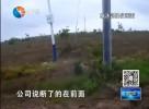 未经批准在铁路旁挖土 一男子被处罚
