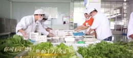 """新春第一抹感动!市妇联""""身边十行自强百星""""巾帼典型评选活动宣传片"""