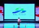 盐城第三届广电文化周开幕式暨盐城广播40年庆典