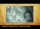 """""""三贤讲堂""""-蒙曼 大唐盛世与长恨悲歌"""
