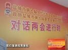 江苏沿海工业品市场经理管理有限公司总经理谷远鹏代表访谈