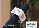 盐城市凤程纸业有限公司董事长季鹤凤代表访谈
