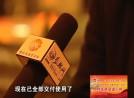 市工商联副主席王乃林委员访谈