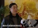 市三院党委书记朱宏亮代表访谈