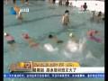 暑期到 游泳培训班又火了!