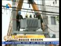 增设变压器 保障居民用电
