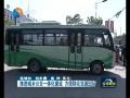 推进城乡公交一体化建设   方便群众交通出行