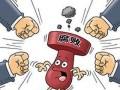 盐城体育运动学校党总支书记、校长薛锋涉嫌严重违纪接受组织审查