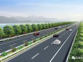 """关注!盐靖高速开始研究扩建!省内还有这些交通工程将""""提速""""……"""