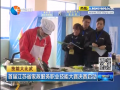 首届江苏省家政服务职业技能大赛决赛启动