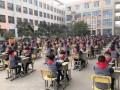 """亭湖区被授予""""全国国际象棋之乡"""",盐城唯一,江苏第二!"""
